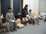 中級講座:椅子の人間工学