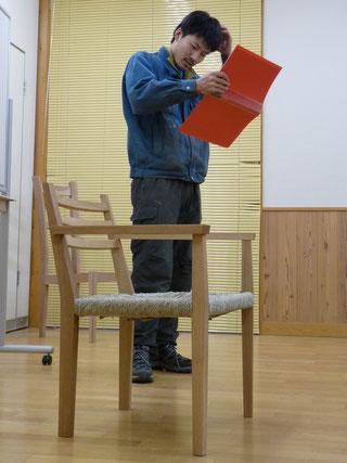 【初級講座】椅子の完成プレゼン